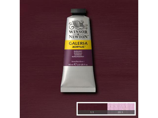 W&N GALERIA TUBE 60ML 074 BURNT SIENNA