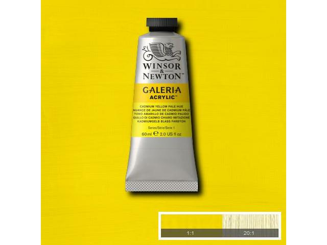 W&N GALERIA TUBE 60ML 115 YELLOW DEEP HUE