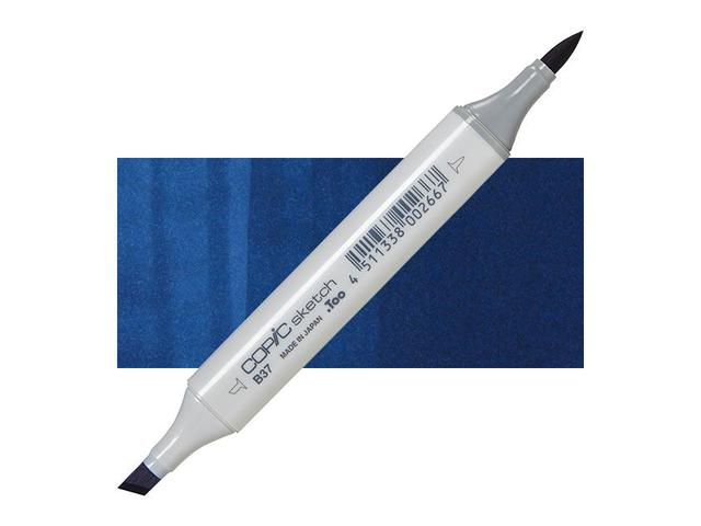COPIC SKETCH MARKER ULTRAMARINE COB29