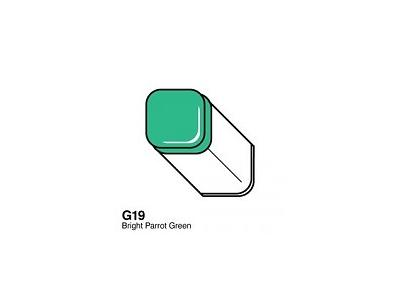 COPIC MARKER G17 FOREST GREEN