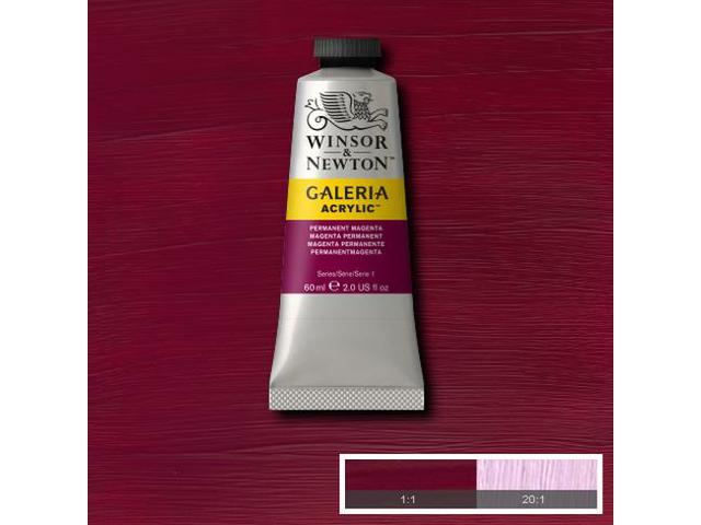W&N GALERIA TUBE 60ML 484 PERMANENT GREEN MIDDLE