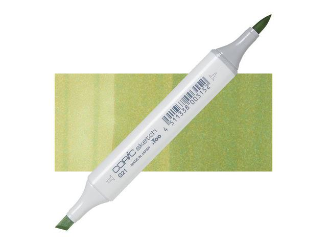 COPIC SKETCH MARKER FOREST GREEN COG17